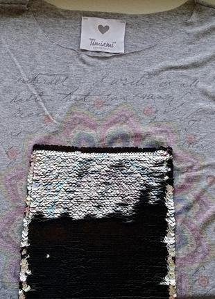 Хлопковая футболка топ в пайетках - перевёртыши