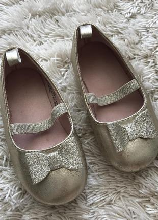 Босоножки, туфельки
