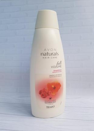 """Шампунь для волос """"непревзойдённый объём """" avon naturals"""