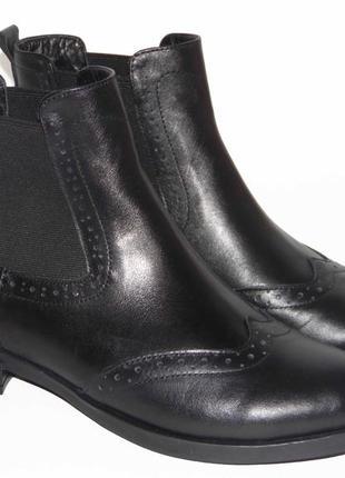 Скидка, демисезонные кожаные ботинки - челси, 36-40р