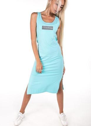 Спортивное платье миди 40-46р.