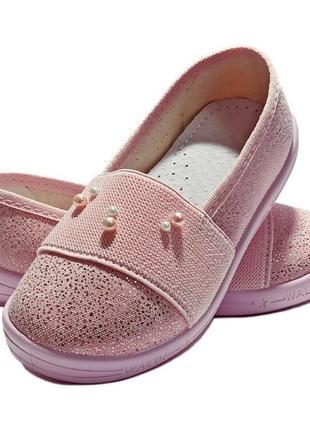 Мокасины waldi алла перлинки светло-розовый.размеры 27-34