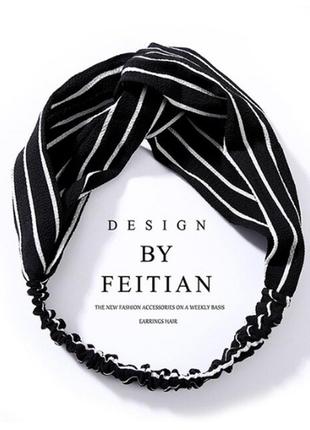 Повязка на голову чалма платок на волосы обруч узел ободок тюрбан черная в полоску принт