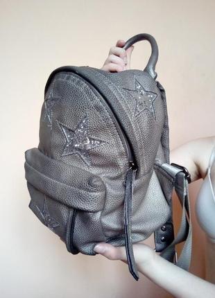 Рюкзак серебрястий со звездачками