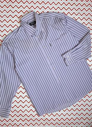 😉1+1=3 стильная сиреневая рубашка с длинным рукавом в полоску hugo boss, размер 46 - 48