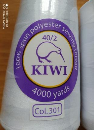 Нитки швейные армированные 40/2 kiwi (киви)
