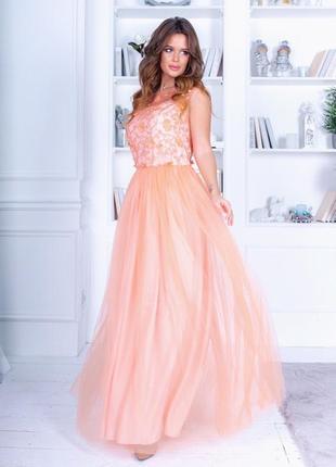 Длинное платье в пол с камнями абрикосовое