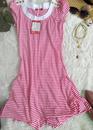Трикотажное платье в полоску обмен