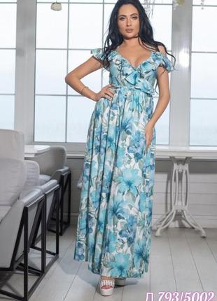 Длинное шикарное платье сарафан