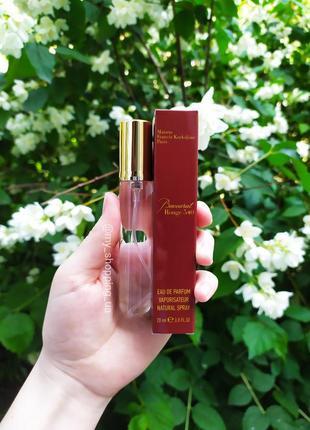 Мини-парфюм baccarat rouge 540 (20 мл)