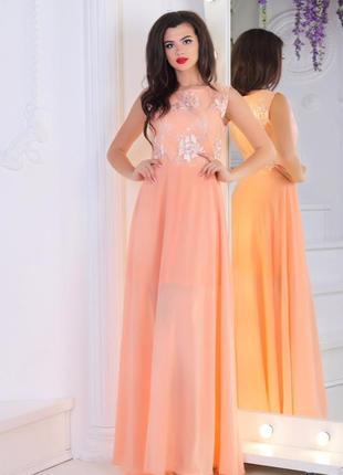 Платье длинное нежно-абрикосовое арт0301 фото