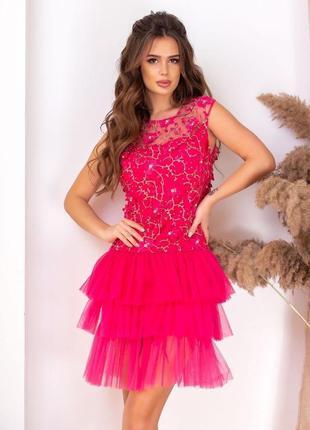 Платье с рюшами малиновое арт890