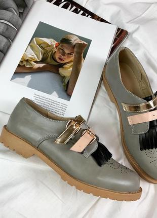 Туфли броги женские