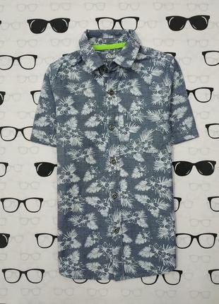 Классная рубашка летняя