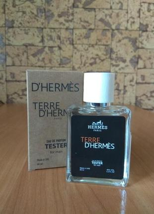 Туалетная вода парфюм тестер terre d`hermes от hermes объём 60ml