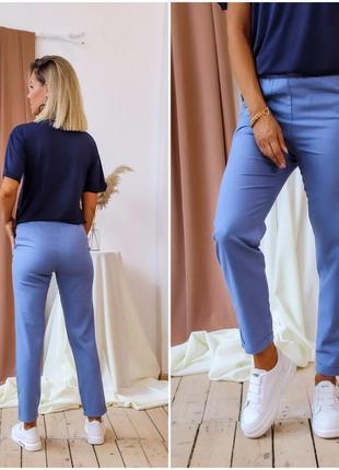 🔝 брюки 👑 цвета🌷 качество 👍 супер цена
