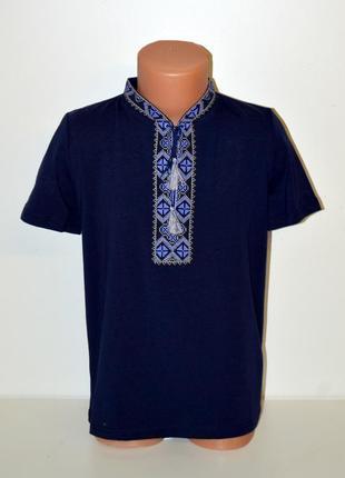 Вишиванка, вышиванка, вишита футболка, футболка з вишивкою для хлопчика ріст 140