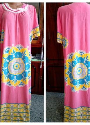 Платье трикотажное ооочень длинное р.xxl