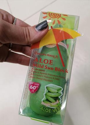 Tony moly magic food aloe vera spf50, солнцезащитный крем