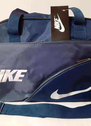 Новая спортивная сумка nike