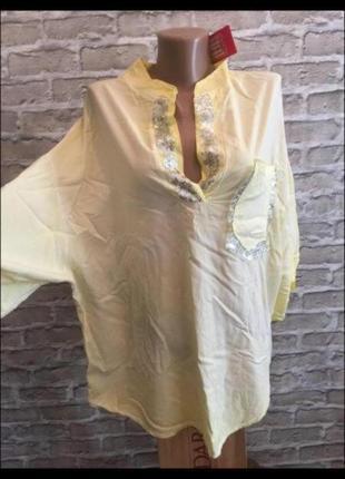 Блузка кофта женская большой размер