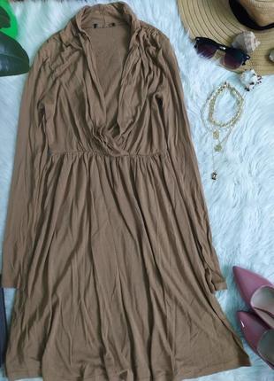Базовое бежевое кемел трикотажное платье