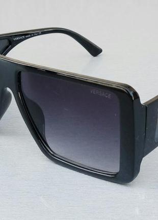 Versace очки маска женские солнцезащитные черные с градиентом