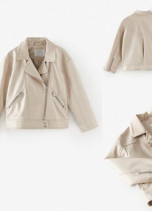 Zara шкіряна курточка розпродаж💥