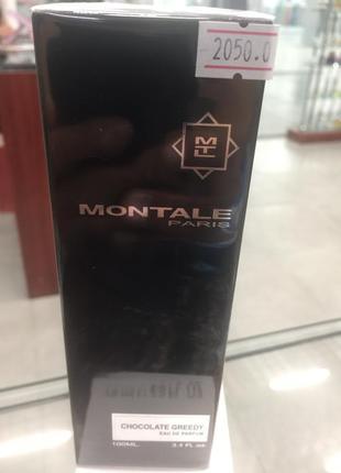 Парфюмированная вода для женщин montale chocolate greedy 100 мл