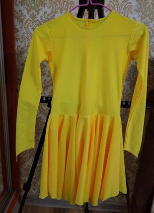 Платье для латиноамериканских танцев