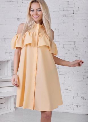 Платье сарафан с воланами рюшами