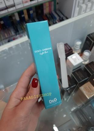 Пробники / духи / парфюм / парфуми жіночі light blue !!