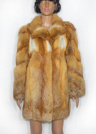Полушубок лиса, шуба из лисы, лисица р. 44-46№50 лисья шуба