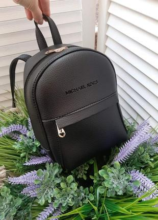 Маленький удобный рюкзак