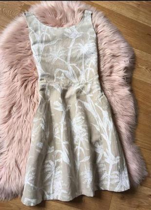 Сукня платье в пастельних тонах