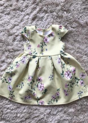 Платье нарядное george