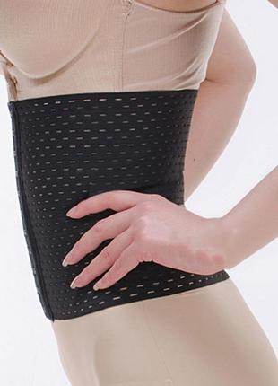 Корсет утягивающий пояс корректирующий бандаж для живота утяжка талии