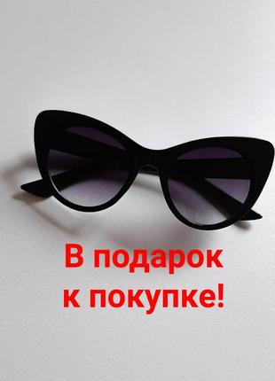 Трендовые солнцезащитные очки кошки очки cat's eye uv 400