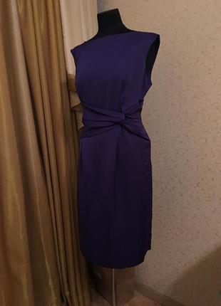 Платье цвета фиалки