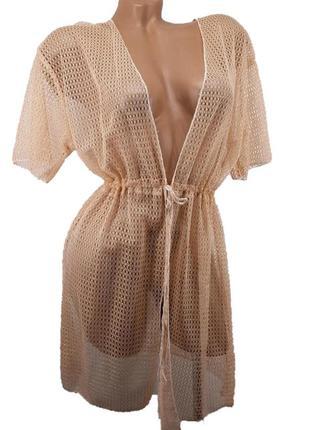 Красивый золотистый ляжный халат, накидка, размеры от 46 до 50
