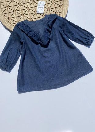 Платье kiabi