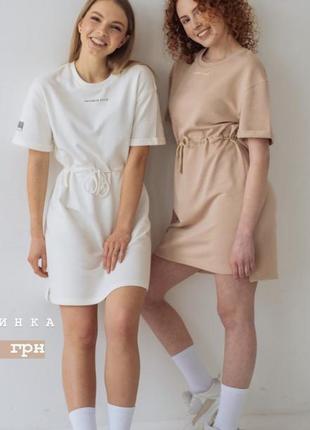 Распродажа! летнее спортивное платье favorite style
