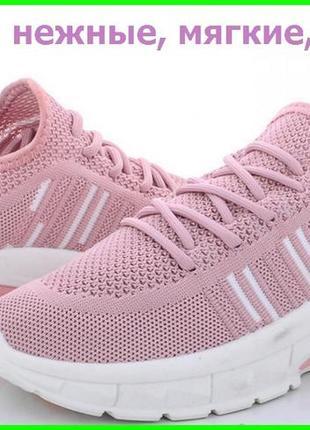 Женские кроссовки розовые. кеды удобные мокасины летние для удобной ходьбы.