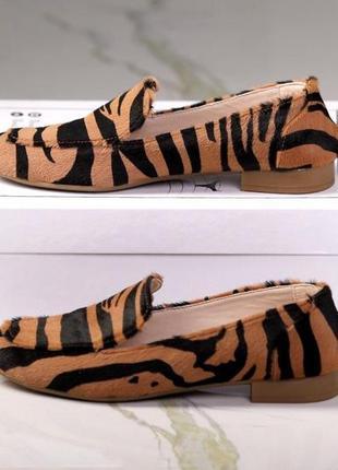 Туфли лоферы кожанные