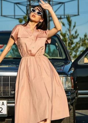 Платье миди приталенное