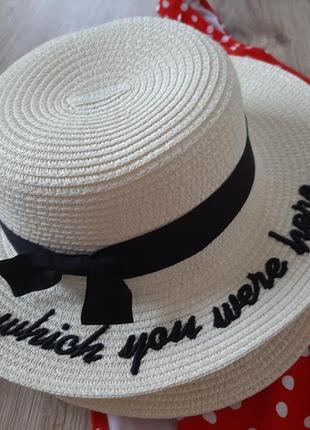 Женская шляпа, соломенная шляпа, пляжная шляпа