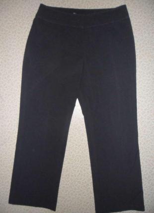 Стильные женские брюки 48-50р стретч об до 120см