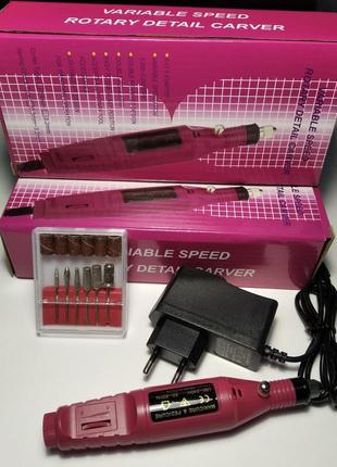 Фрезер-ручка для маникюра, розовый+подарок алмазная фреза