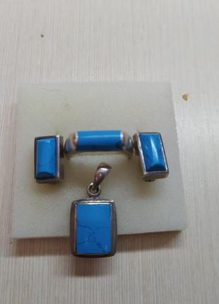 Серьги+кольцо+подвес