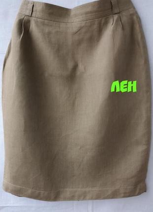 Натуральная льняная юбка